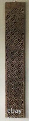 Antique wooden hand-carved panel from Java