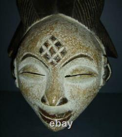 Exceptional Antique African Punu Okuyi Mask From Gabon With Provenance Rare