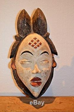 HAND CARVED AFRICAN PUNU OKUYI DANCE MASK FROM GABON mask withREED WRAPPED BORDER