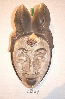 HAND CARVED WOOD PUNU OKUYI MASK FROM GABON with REED WRAPPED BORDER Brown/White