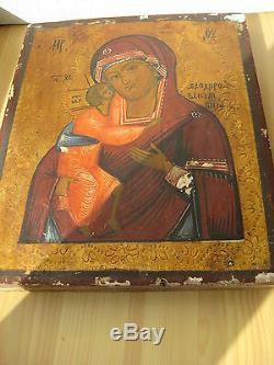 ICONA RUSSA, Antique Russian Orthodox icon, Virgin of Vladimir, from 19c