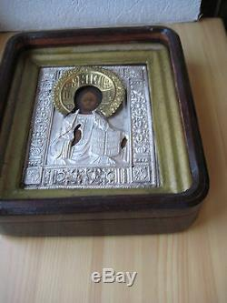 Icona Russa, Antique Russian Orthodox icon, Christ Pantocrator, from 19c