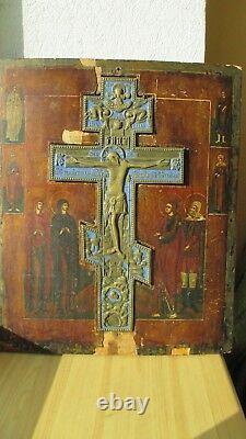 Icona Russa, Antique Russian Orthodox icon, Crusifixion, from 19c