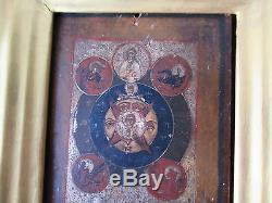 Icona Russa, Antique Russian Orthodox icon, God Eye, from 19c