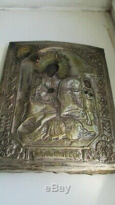 Icona Russa, Antique Russian Orthodox icon, St. George, from 19c