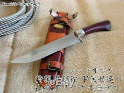 RedOrca / Japanese Hunting knife (Ken-nata) Modern Kobuse 210 mm from Tosa Japan