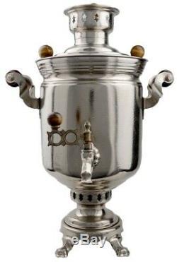 Steel Coal & Wood Samovar Camp Stove Tea Kettle 7L, New Original Samovar from