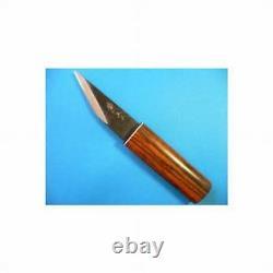 Yokote / Kiridashi knife left-handed Blue paper2 90mm from Miki Japan
